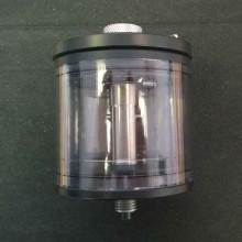 Druck PV411-115 100cc Hydraulic Reservoir